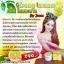Ginseng Lemon by Jeezz ครีมโสมมะนาว ผิวนุ่ม เรียบลื่น กระชับ thumbnail 7