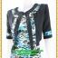 3084เสื้อผ้าคนอ้วน เสื้อผ้าแฟชั่นชุดทำงานลายเสือคอกลมตัวในมีตัวนอกคลุมทับลายเขียวสไตล์หวานเรียบร้อยสุภาพเป็นทางการ thumbnail 3