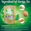 Moringa Tea by Healthy Tea Shop ชามะรุมเฮลตี้ ซองสีน้ำตาล thumbnail 4