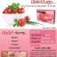 Tomato Amino Plus โทเมโท อะทิโน พลัส ผลิตภัณฑ์เสริมอาหาร มะเขือเทศสกัดเข้มข้น thumbnail 6