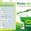 KINTO ผลิตภัณฑ์เสริมอาหาร คินโตะ แค่เปิดปาก สุขภาพเปลี่ยน ทางเลือกใหม่ ของคนรัก สุขภาพ thumbnail 29