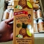 โลชั่นกันแดดสับปะรด Over White Pineapple Body Lotion AHA80 SPF100 PA+++ thumbnail 10