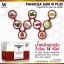 Panacea Slim W Plus พานาเซีย สลิม ดับบลิวพลัส ลดน้ำหนักแบบ Healthy สุขภาพดี thumbnail 7