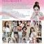 Pibu Acne by EVE'S พิบู แอคเน่ บาย อีฟ ลดสิว thumbnail 22