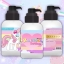Rainbow Lotion by hello collagen เรนโบว์ โลชั่น thumbnail 2