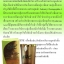 Hydra Fresh Collagen ไฮดร้า เฟรช คอลลาเจน Botaya Herb thumbnail 4