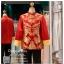 รหัส เสื้อจีนชาย : KPM004 เสื้อจีนชาย พร้อมส่ง ชุดจีนชาย โบราณ ซื้อได้ที่ไหน -> แนะนำร้านเดรสซี่เดย์ www.dressy-day นะคะ คัตติ้งเนี๊ยบ เนื้อผ้าพรีเมี่ยม พร้อมส่งเยอะสุดในไทย สำเนา thumbnail 1