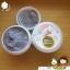 Miharu Hair Professional Mud Mask Hair Repair โคลนหมักผมภูเขาไฟมิฮารุ thumbnail 4