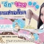 Yuri Coffee Gluta กาแฟยูริ ลดความอ้วน แค่ฉีกซอง ความสวยก็มา thumbnail 10