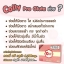 Colly Pre Gluta 44,000 mg. คอลลี่ พรี กลูต้า ผิวขาวใส เปล่งประกาย ออร่า thumbnail 7