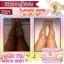Tumeric soap สบู่ขมิ้นกลูต้า ผิวขาว ผิวสวยด้วยขมิ้น ขาวปลอดภัยด้วยสมุนไพร 100% thumbnail 14