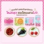 Mojii Cherry Serum โมจิ เชอร์รี่ เซรั่ม สูตรพิเศษ thumbnail 14