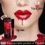 Vampire Lip Tint by BEAUTY WHITE บิวตี้ ไวท์ แวมไพร์ ลิป ทินท์ thumbnail 1