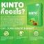 KINTO ผลิตภัณฑ์เสริมอาหาร คินโตะ แค่เปิดปาก สุขภาพเปลี่ยน ทางเลือกใหม่ ของคนรัก สุขภาพ thumbnail 7