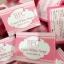 BFC Camu Camu soap บีเอฟซี คามู ไวท์ โซฟ สบู่หน้าเงา ลดฝ้า กระ จุดด่างดำ thumbnail 13