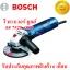 "BOSCH GWS-7-100 เครื่องเจีย 4"" 720W."