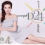 D24 ดีทเวนตี้โฟร์ อาหารเสริมลดน้ำหนัก ญาญ่าหญิง thumbnail 3