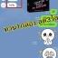 CHAPTER PLUS+ BY BLACKSLIM แชพเตอร์ พลัส ยาผอมกล่องดำ อาหารเสริมลดน้ำหนักขั้นเทพ thumbnail 17