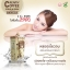 Little Baby Creamy Coffee Scrub & Mask ลิตเติ้ล เบบี้ ครีมมี่ คอฟฟี่ สครับ แอนด์ มาส์ก พอกหน้ากาแฟผสมน้ำผึ้ง thumbnail 5