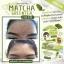MATCHA GREENTEA CREAM by baicha skincare มัทฉะ กรีนที ครีม ครีมชาเขียว thumbnail 19