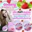 Ginseng Strawberry Cream by SHIZUKA ครีมโสมสตอเบอรี่ บาย ชิสุกะ เปลี่ยนคนดำพันธุกรรมให้กลายเป็นผิวขาวอมชมพูได้ที่นี่ thumbnail 8