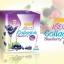 เรียว Collagen Blueberry & Mixberry Plus+ คอลลาเจน พลัส thumbnail 2