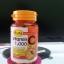 Aura Bio Vitamin C 1,000 mg ออร่า ไบโอซี หน้าใส สุขภาพดี มีออร่า thumbnail 10
