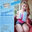 โลชั่นกลูต้าวิ๊งไวท์ Gluta wink white lotion SPF50 PA++ thumbnail 5