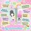 Serum Booster TANAKA by Sammy Princess ทานาคา บูสเตอร์ ไวท์ เซรั่ม เซรั่มทานาคา ผิวสวย ขาว กระจ่างใส thumbnail 3