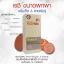 ครีมเรชิ ขนาดทดลอง Gold 6 Skin Sensitive & Anti-Acne Cream thumbnail 1