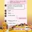 FIBERRY MIX EX ไฟเบอร์รี่ มิกซ์ อีเอ็กซ์ อุดมด้วยเส้นใยอาหาร รสอร่อย ดื่มง่าย ลดพุง thumbnail 24