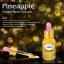 Alice Pineapple & Grape Seed Serum เซรั่มเทพหน้าใส ยิ่งใช้ ยิ่งใส จบทุกปัญหาผิวในขวดเดียว thumbnail 4