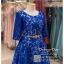รหัส ชุดราตรี :AK127 ชุดแซกผ้าลูกไม้งานสวย ชุดราตรีสั้นหรูสีน้ำเงินมาพร้อมเข็มขัด สวย สง่า ดูดีแบบเจ้าหญิง ใส่ไปงานแต่งงาน งานกาล่าดินเนอร์ งานเลี้ยง งานพรอม งานรับกระบี่ thumbnail 3