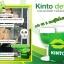 KINTO ผลิตภัณฑ์เสริมอาหาร คินโตะ แค่เปิดปาก สุขภาพเปลี่ยน ทางเลือกใหม่ ของคนรัก สุขภาพ thumbnail 34