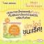 Mojii Sunscreen SPF50PA++ ครีมกันแดดองุ่น โมจิ thumbnail 2
