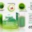 Verena The Secret Wheatgrass Chlorophyll เวอรีน่า เดอะซีเครท วีทกราส คลอโรฟิลล์ thumbnail 6