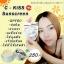 Cherry Kiss Sunscreen (C-KISS) เชอร์รี่ คิส ซันสกรีน 3 in 1 กันแดด + บำรุง + BB กันแดดหน้าเนียน thumbnail 10