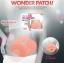 Mymi Wonder Patch Belly แผ่นแปะระเบิดพุง สุดฮิตจากเกาหลี thumbnail 8