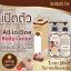 All in one body lotion by Skinista โลชั่นบำรุงผิวกาย thumbnail 7