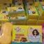 Tanaka Soap by Qse Skincare สบู่ทานาคา สมุนไพรประทินผิวชั้นดีของสาวชาวพม่า thumbnail 3