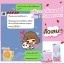 Mojii Cherry Serum โมจิ เชอร์รี่ เซรั่ม สูตรพิเศษ thumbnail 9