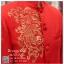 รหัส เสื้อจีนชาย : KPM001 เสื้อจีนชาย พร้อมส่ง ปักดิ้นทอง เท่ห์มากๆ เนื้อผ้าพรีเมี่ยม คัตติ้งเนี๊ยบ เหมาะสำหรับใส่ในพิธียกน้ำชา ถ่ายพรีเวดดิ้ง หรือสำหรับญาติเจ้าภาพ thumbnail 2