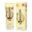 Lideal Q10 BB Cream 35 ml. ลิเดียล บีบี ครีม thumbnail 1