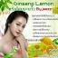 Ginseng Lemon by Jeezz ครีมโสมมะนาว ผิวนุ่ม เรียบลื่น กระชับ thumbnail 8