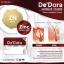 De'Dora Sunblock Vitamin เดอร์ โดรา วิตามินกันแดด ป้องกันสิว ฝ้า กระ จุดด่างดำ thumbnail 9