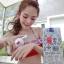 Abby Snow CC Body Lotion Cream แอ๊บบี้ สโนว์ ซีซี ครีม thumbnail 12