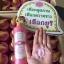 Yuri Whitening Healthy Lotion PLUS MINERAL WATER โลชั่นน้ำแร่ยูริ เพื่อผิวขาวกระจ่างใส อมชมพู thumbnail 6