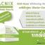 Acnix Anti-acne Whitening Mask แอคนิกซ์ แอนตี้ แอคเน่ ไวท์เทนนิง มาส์ค มาส์คลดสิว thumbnail 7