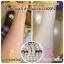 Pure Lotion by jellys โลชั่นเจลลี่ หัวเชื้อผิวขาว 100% บำรุงผิวขาวออร่าภายใน 7 วัน thumbnail 14