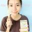 SWP Smooth Sunscreen Cream SPF50 PA+++ เอส ดับบลิว พี สมูทซันสกรีนครีม ครีมกันแดดเนื้อซิลิโคน thumbnail 6